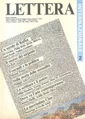 Articolo, Un manierismo senza nostalgie, Lettera Internazionale