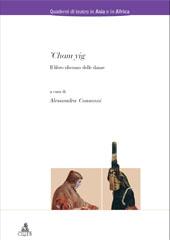 'Cham yig : il libro tibetano delle danze