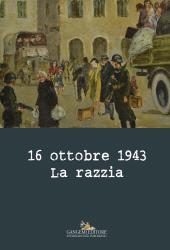 15995 : la razzia - Pezzetti, Marcello - Roma : Gangemi, 2017.