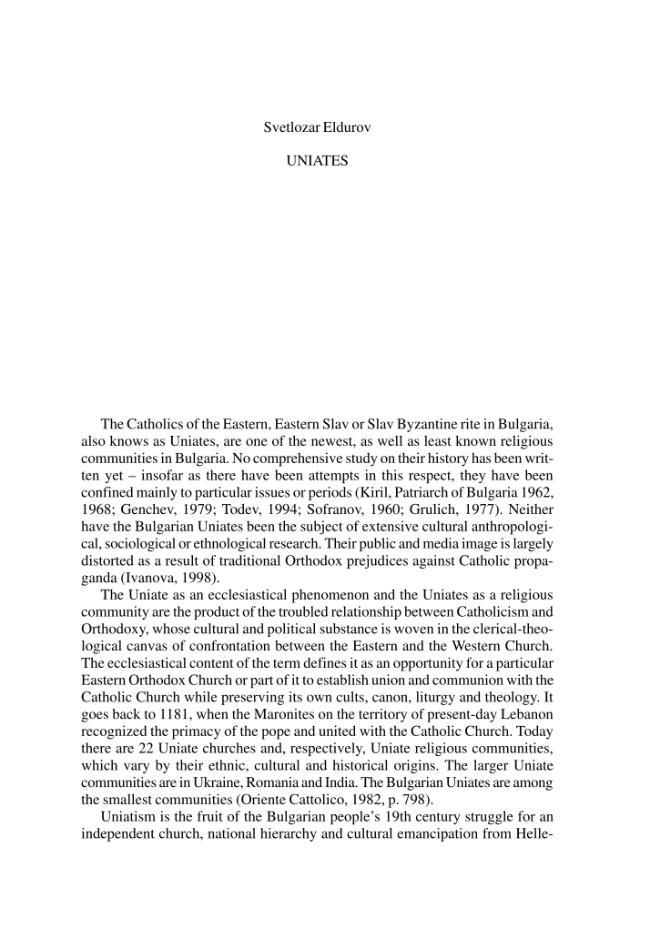 Uniates - [Eldurov, Svetolozar] - [Ravenna : Longo, 1998 (printed 1999)]