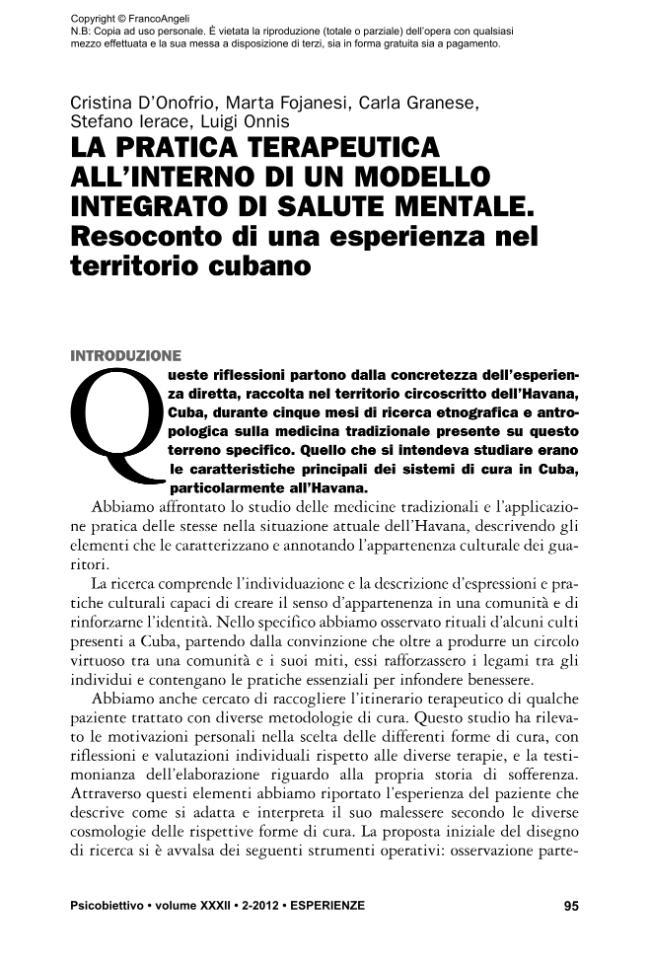 La pratica terapeutica all 39 interno di un modello integrato for Modello di casa all interno